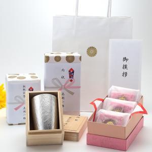 叙勲記念品 叙勲お祝い 錫製タンブラー「富貴」1個 と紅白さくら浮島3個入セット セット商品 syoubidou