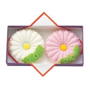 菊落雁(きくらくがん) 2個入 謹製銘菓 |syoubidou