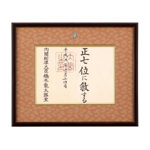 叙位 位記額 金閣スマート さくら色小菊模様 細枠 木製額縁 叙位専用額縁|syoubidou