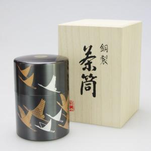 茶筒 銅製茶筒 鶴寿(かくじゅ)桐箱入り|syoubidou
