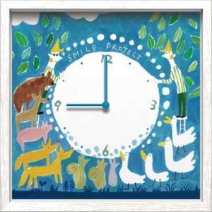 Artist Clock Chikako Futatsugi  Animal|syoukai-tv