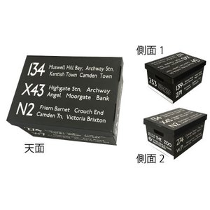 IBR-51716 STRAGE BOX LONDON W345xD225xH190 2個入りパック|syoukai-tv