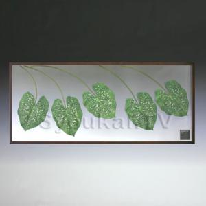 F-style リーフパネル・(葉っぱのフレーム)・Elephant ear Leaf  エレファント イア リーフ(リーフ5枚)570x1375x30mm|syoukai-tv