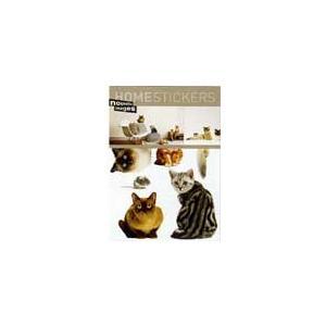 OHS-14201 Home stickers Jan-Michel labat / Les chats et la souris|syoukai-tv