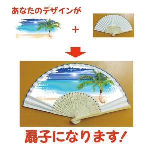 あなたのデザインが扇子に/オリジナルデザイン扇子/ギフト箱付き 1本(同一デザイン)|syoukai-tv