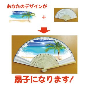 あなたのデザインが扇子に/オリジナルデザイン扇子/ギフト箱付き 12本セット(同一デザイン)|syoukai-tv