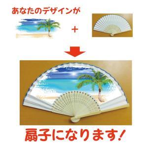 あなたのデザインが扇子に/オリジナルデザイン扇子/ギフト箱付き 17本セット(同一デザイン)|syoukai-tv