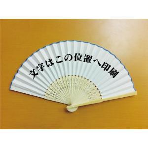 オリジナル文字入り扇子・1行(10文字以下)|syoukai-tv
