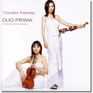 2ndアルバム 『トラヴィアータ・ファンタジー』|syounan-honpo
