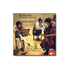 ベートヴェン「大公トリオ」「カカドゥ変奏曲」|syounan-honpo