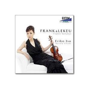 フランク&ルクー:ヴァイオリン・ソナタ集|syounan-honpo