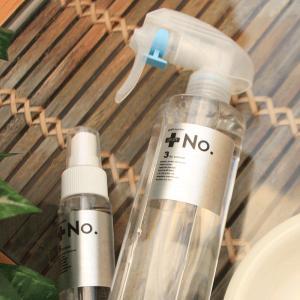 タバコ臭い/たばこのにおい/脱臭剤・消臭スプレー/車/灰皿/部屋/プロ/グラフトナンバー3(タバコ用)300ml