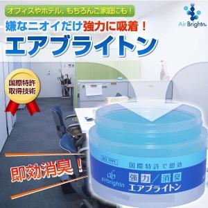 消臭剤 業務用 強力 エアブライトン業務用ゲル200ml 3個セット(部屋用)
