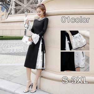 ■商品コード:syncyl046 ■カラー:ブラック ■素材:ポリエステル ■サイズ:(単位:cm)...