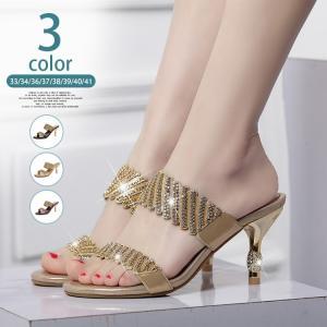 ■商品コード:syncyl764 ■カラー:ブラック、ゴールド、パープル ■表記サイズ(当店平置き実...