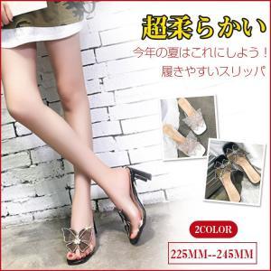 ■商品コード:synlx010 ■ヒール:6.5cm ■カラー:ブラック、ホワイト ■表記サイズ(当...
