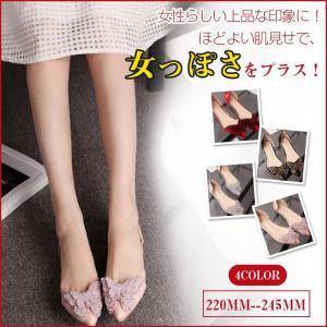 ■商品コード:synlx012 ■ヒール:2cm ■カラー:ブラック、グレー、ピンク、レッド ■表記...
