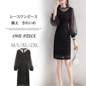 ■商品コード:syou025 ■カラー:ブラック ■素材:ポリエステル ■参考サイズ M/L/XL/...