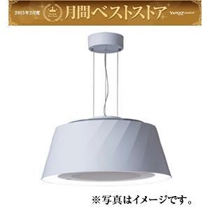 富士工業 空気をきれいにする未来の照明 クーキレイ 《 C-BE511-W / C-BE511-BK 》 いつでも送料無料!お気軽にお電話下さい。 syouzikiya