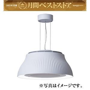 富士工業 空気をきれいにする未来の照明 クーキレイ 《 C-PT511-W / C-PT511-BK 》 いつでも送料無料!お気軽にお電話下さい。 syouzikiya