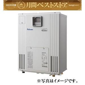 パロマ エコジョーズ給湯暖房熱源機 《 DH-GE2415APZL 》 24号 屋外壁掛 いつでも送料無料!全国施工対応のガスショップお気軽にお電話下さい。|syouzikiya