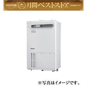 パロマ エコジョーズ給湯暖房熱源機 《 DH-GE2712APAZL 》 27号 屋外壁掛 いつでも送料無料!全国施工対応のガスショップお気軽にお電話下さい。|syouzikiya
