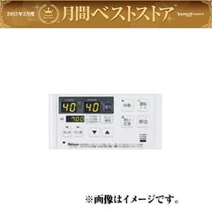パロマ 給湯器用リモコン 《 FC-128 》|syouzikiya