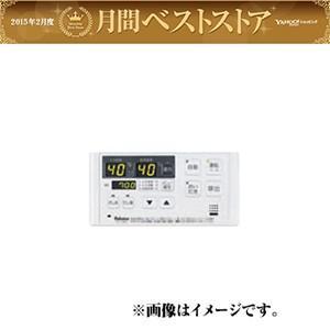 パロマ 給湯器用リモコン 《 FC-128V 》|syouzikiya