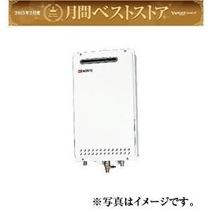 ノーリツ ガス給湯器 給湯専用 《 GQ-1612WE-KB 》 16号 壁組み込み形 いつでも送料無料!全国施工対応のガスショップお気軽にお電話下さい。