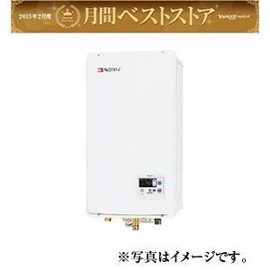 ノーリツ ガス給湯器 給湯専用 《 GQ-1637WS-FFB 》 16号 屋内設置 いつでも送料無料!全国施工対応のガスショップお気軽にお電話下さい。