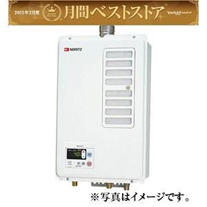 ノーリツ ガス給湯器 給湯専用 《 GQ-1637WSD-F-1 》 16号 屋内設置 いつでも送料無料!全国施工対応のガスショップお気軽にお電話下さい。|syouzikiya