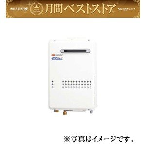 ノーリツ ガス給湯器 給湯専用 《 GQ-C2434WS 》 24号 PS設置 いつでも送料無料!全国施工対応のガスショップお気軽にお電話下さい。