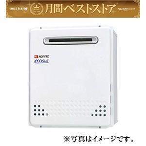ノーリツ ガスふろ給湯器 《 GT-C2052SARX-2 BL 》 =GT-2050SARX-2 BL(廃盤)の代替機 20号 据置き いつでも送料無料!全国施工対応のガスショップお電話下さい。