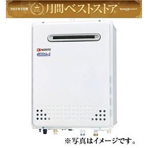 ノーリツ ガスふろ給湯器 《 GT-C2052SAWX-2 BL 》 20号 壁掛け いつでも送料無料!全国施工対応のガスショップお気軽にお電話下さい。