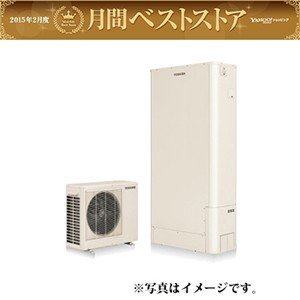 TOSHIBA 給湯器 エコキュート 《 HWH-B374HW 》 370L いつでも送料無料!全国施工対応のガスショップお電話下さい。|syouzikiya
