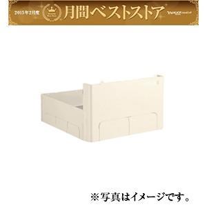 TOSHIBA 給湯器 エコキュート 別売専用脚部カバー 《 HWH-LC609 》|syouzikiya