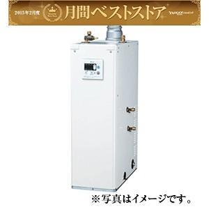 ノーリツ 石油ふろ給湯器 貯湯式 《 OTX-315F-SLP BL 》 屋内据置き いつでも送料無料!全国施工対応の住設ショップお気軽にお電話下さい。