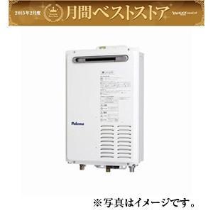 パロマ ガス給湯器 《 PH-163EW 》 16号 PS設置 いつでも送料無料!全国施工対応のガスショップお気軽にお電話下さい。|syouzikiya