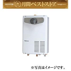 パロマ ガス給湯器 《 PH-163EW3 》 16号 PS設置 いつでも送料無料!全国施工対応のガスショップお気軽にお電話下さい。|syouzikiya