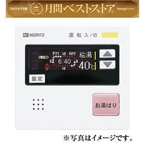 ノーリツ ガス給湯器用リモコン 《 RC-7507M-3 》