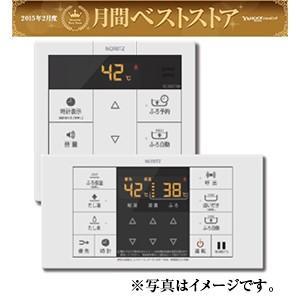 ノーリツ ガス給湯器用リモコン 《 RC-B071マルチセット 》