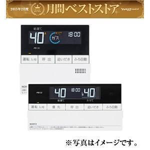 ノーリツ ガス給湯器用リモコン 《 RC-D101マルチセット 》