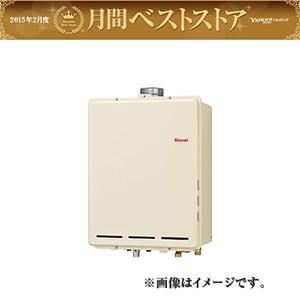 リンナイ ガスふろ給湯器 《 RUF-A2405SAU 》 24号 PS上方排気型 送料無料!全国施工対応のガスショップお気軽にお電話下さい。|syouzikiya