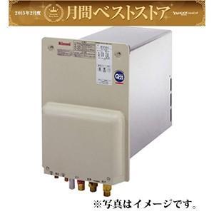 リンナイ ガスふろ給湯器 《 RUF-HV162A-E 》 16号 壁貫通型 送料無料!全国施工対応のガスショップお気軽にお電話下さい。|syouzikiya