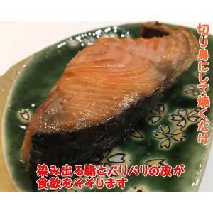 塩引き鮭3キロ台|新潟県村上市から産地直送|身おろし切り身加工|冷蔵発送|syowamaru|05