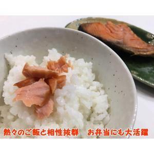 塩引き鮭3キロ台|新潟県村上市から産地直送|身おろし切り身加工|冷蔵発送|syowamaru|06