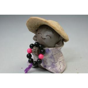 お地蔵さん/有田焼/置物/インテリア、雑貨/ 癒やしグッズ/笠地蔵さん(小)紫/定形外郵便340円で送れます|syozan