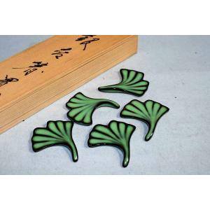臥牛窯 箸置き[銀杏」緑釉|syozan