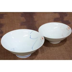 有田 波佐見焼 軽いお茶碗 藍さくら ダイエット茶碗 うつわの翔山 syozan