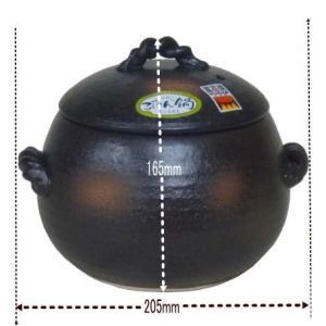 土鍋 栗型ごはん鍋 3合炊き 万古焼 ふっくらご飯炊き鍋 可愛い形のごはん鍋 うつわの翔山|syozan